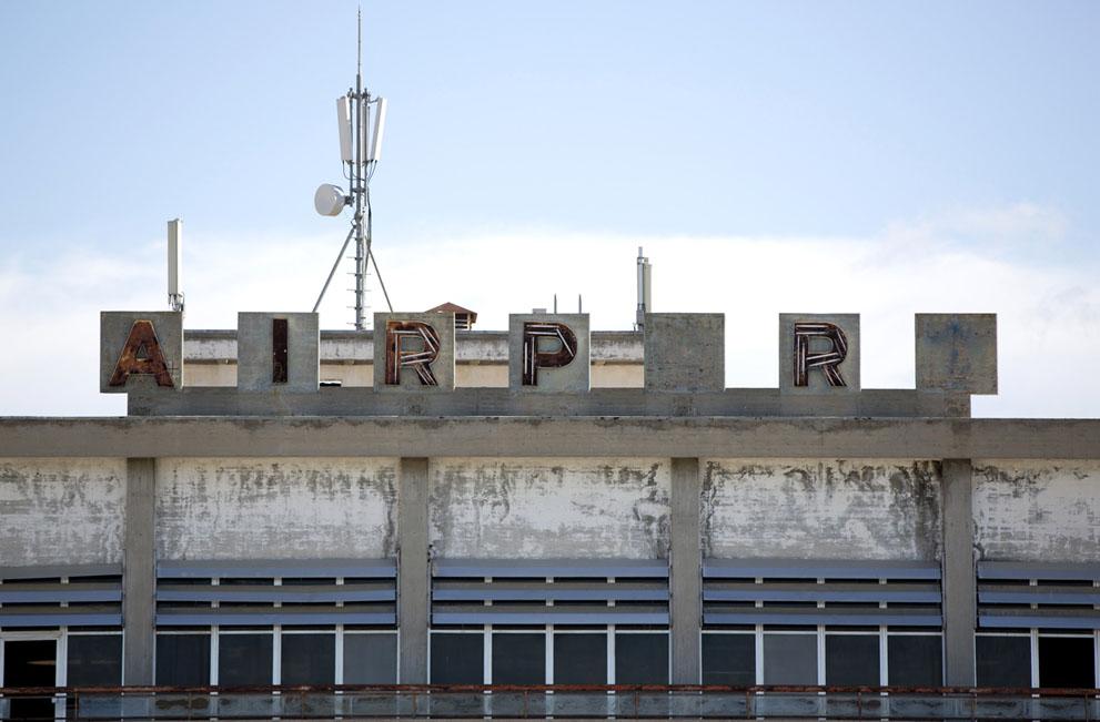 Заброшенный Международный аэропорт Никосии