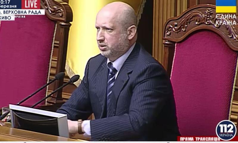 Рада приняла новый закон о госзакупках