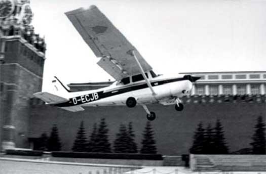 Самолёт ФРГ Матиаса Руста