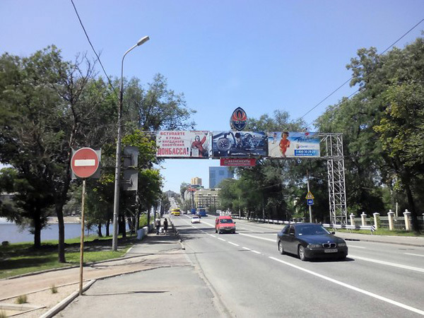 Агитация и пропаганда – важная часть работы ДНР