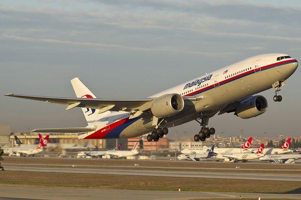 Расследование авиакатастрофы MH17