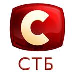 Канал: СТБ, Украина