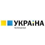 Канал: ТРК Украина