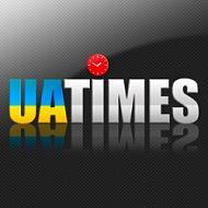 UATiMES - Украинский новостной портал